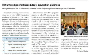 KU Enters Second Stage LINC+ Incubation Business