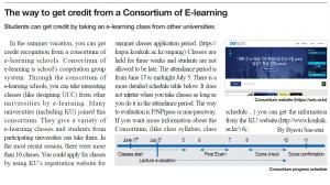 The way to get credit from a Consortium of E-learning