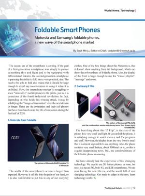 Foldable Smart Phones